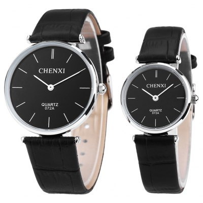 CHENXI 072A Fashion Quartz Couple Watches