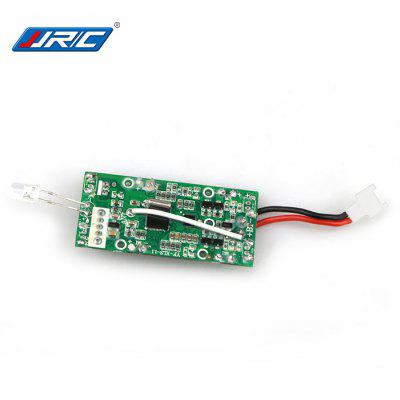 Buy GREEN Original JJRC H31 Receiver Board RC Quadcopter Spare Part for $7.31 in GearBest store