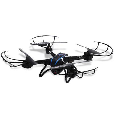 SKRC D20W 2.4G 4 Channel 6-axis Gyro Quadcopter with HD Camera