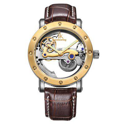 IK Business Style Automatic Mechanical Men Watch
