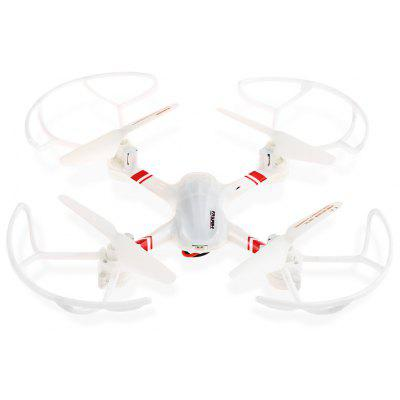 Mould King 33043 SUPER - F RC Quadcopter