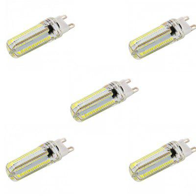 5PCS G9 10W 1050LM SMD 3014 Dimmable LED Corn Bulb