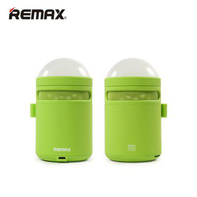 REMAX RB - MM LED Night Light