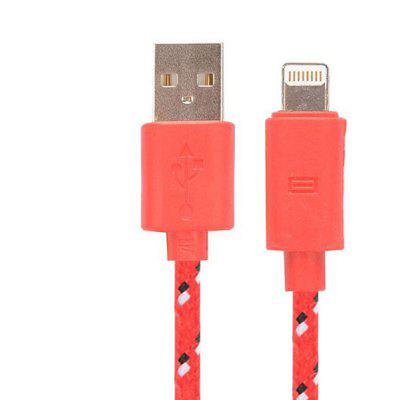 20cm Woven Design 8pin Data Sync / Charging Cable