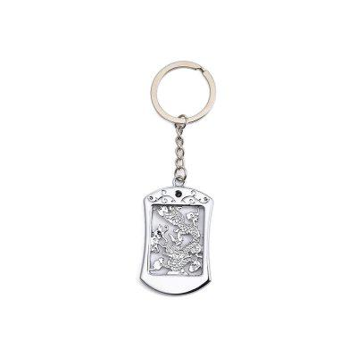 Zinc Alloy Token Key Chain Wallet Decor - 4.33 inch
