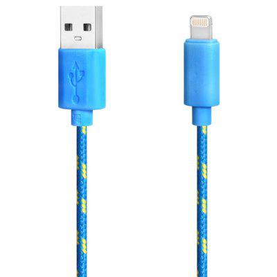 2.9m 8 Pin USB Data Sync and Charging Cable