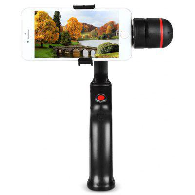Wenpod SP1 Plus 2 Axis Handheld Smartphone Stabilizer