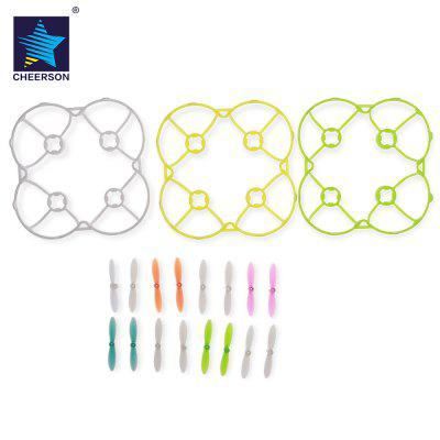 Spare 16Pcs Blades + 3Pcs Protection Frames for Cheerson CX  -  10 / CX  -  10A RC Quadcopter  -  4Pcs / Set