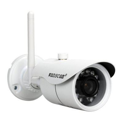 WANSCAM HW0043 WiFi 1.0MP IP Camera 720P ONVIF Security Motion Detection