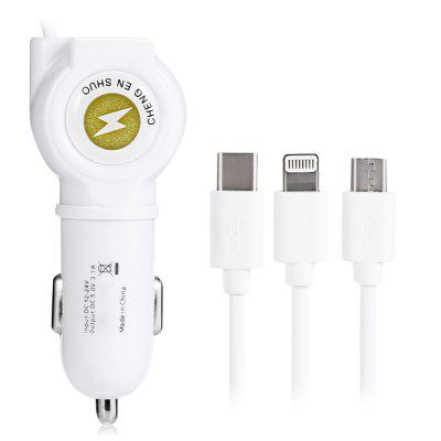 3.1A 3-in-1 USB Car Charger