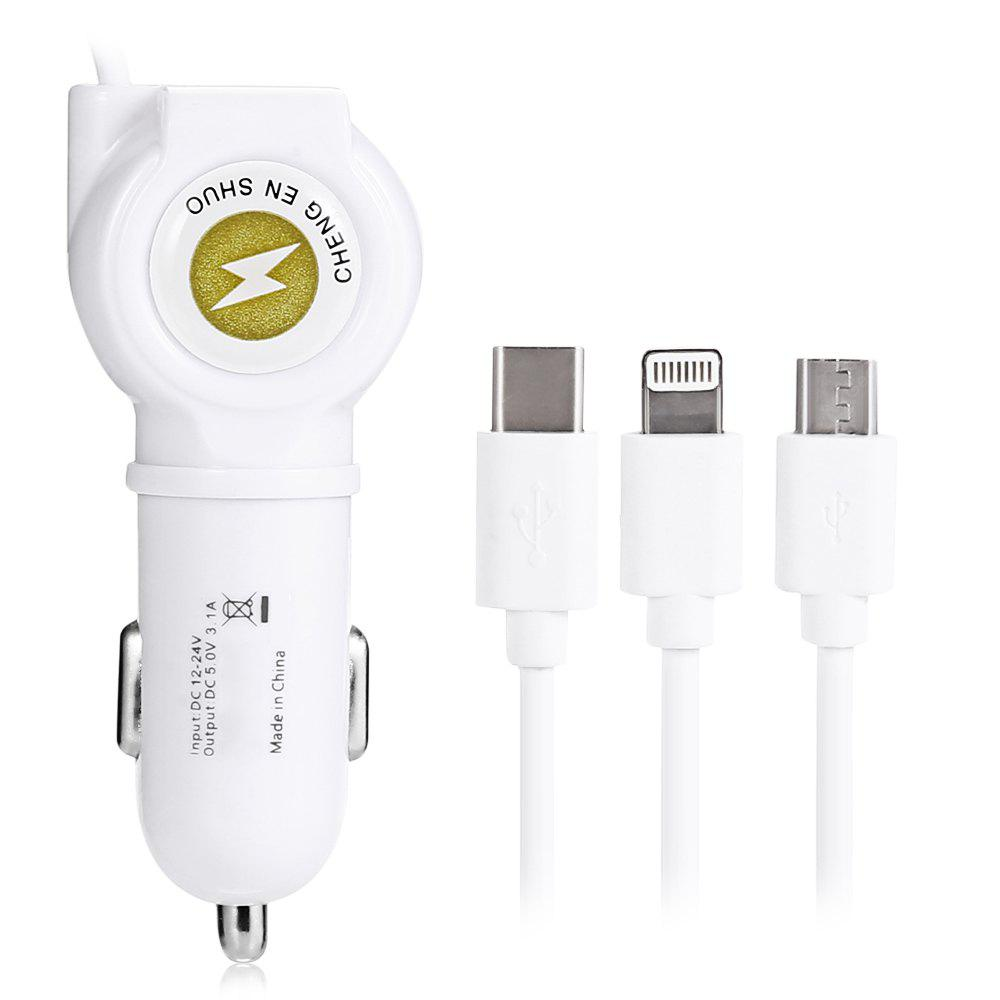 WHITE 3.1A 3-in-1 USB Car Charger