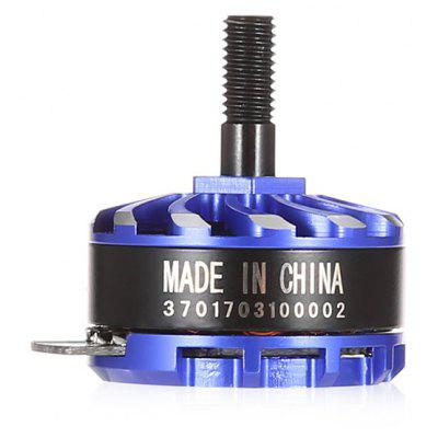 LDPOWER FR2305 2600KV Brushless Motor