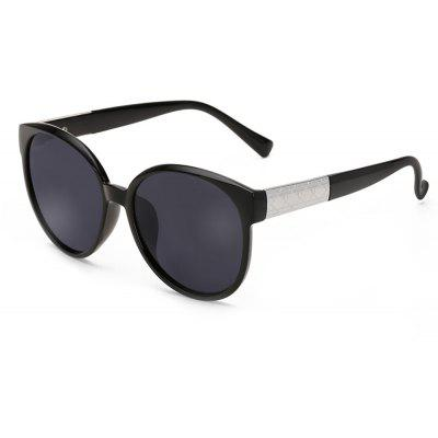 SENLAN 15950 UV-resistant Sunglasses with PC Lens