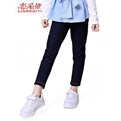 Liancaiyi Elastic Waist Long Denim Pants for Girls