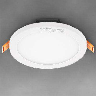 YouOKLight 8W 600Lm SMD4014 LED Ceiling Panel Light
