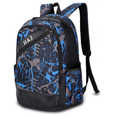 HONGJING 1048 Leisure Backpack