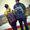 HONGJING 1048 Leisure Backpack - RED CAMOUFLAGE