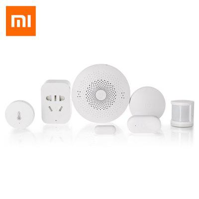 Vente flash-Xiaomi mijia 6 in 1 Smart Home Security Kit  - WHITE