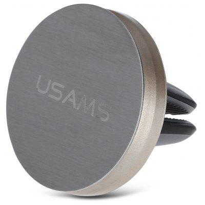 USAMS Car Magnetic Phone Stand