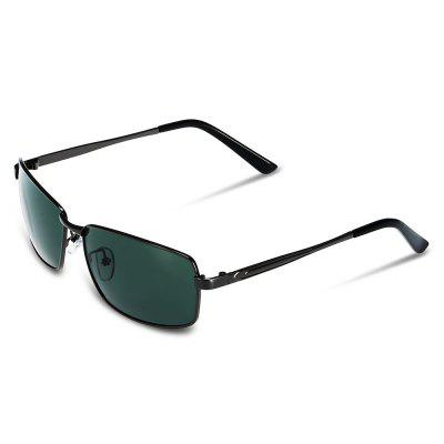 NANKA Rectangular HD Polarized Sunglasses