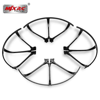 Original MJX B30003 Propeller Guard 4pcs / set