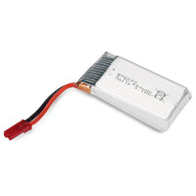Original Skytech TK110 - 29 3.7V 850mAh 25C Li-ion Battery