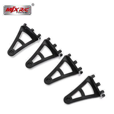 Original MJX B30004 Supportive Bottom Frame 4pcs / set