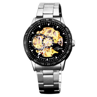 Jijia 8010 Men Mechanical Watch Self - winding Hollow - out Round Dial Stainless Steel WristbandMens Watches<br>Jijia 8010 Men Mechanical Watch Self - winding Hollow - out Round Dial Stainless Steel Wristband<br><br>Available Color: Black,White<br>Band color: Silver<br>Band material: Stainless Steel<br>Brand: Jijia<br>Case material: Alloy<br>Clasp type: Folding clasp with safety<br>Display type: Analog<br>Movement type: Automatic mechanical watch<br>Package Contents: 1 x Watch<br>Package size (L x W x H): 15.70 x 5.20 x 2.20 cm / 6.18 x 2.05 x 0.87 inches<br>Package weight: 0.1520 kg<br>Product size (L x W x H): 14.70 x 4.20 x 1.20 cm / 5.79 x 1.65 x 0.47 inches<br>Product weight: 0.1020 kg<br>Style elements: Hollow Out<br>The band width: 1.8 cm / 0.7 inches<br>The dial diameter: 4.2 cm / 1.7 inches<br>The dial thickness: 1.2 cm / 0.5 inches<br>Watch style: Business<br>Watches categories: Male table