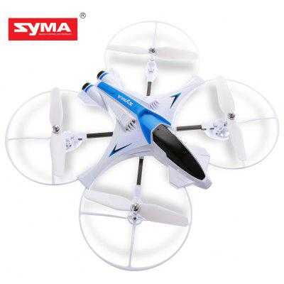 SYMA X14 RC Quadcopter - RTF