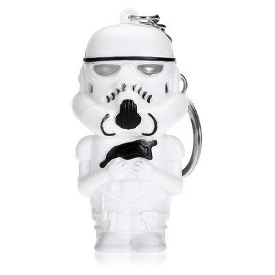 Stomtrooper Style Key Ring