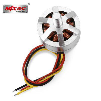 Original MJX B30015 1805 1800KV Brushless Motor