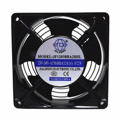 DP200A Aluminum Alloy 220V Axial Flow Cooling Fan