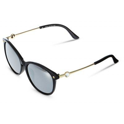 NANKA Anti-UV Polarized Sunglasses