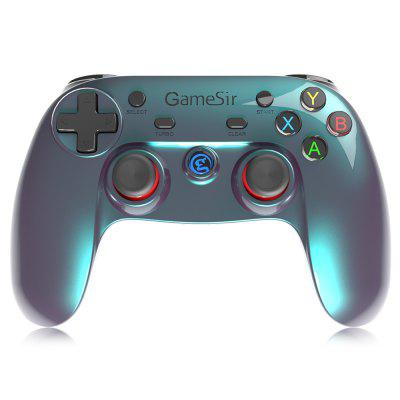 Gamesir G3V Series Wireless Gamepad Deluxe Edition
