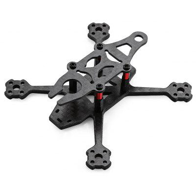 ARFUN 90mm Micro 3K Carbon Fiber Frame Kit