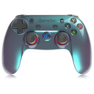 Gamesir G3V Series Wireless Gamepad Deluxe Edition - Bleu