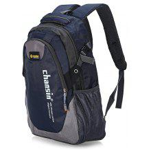 14 Inch Laptop Backpack Best Deals   Online Shopping | GearBest.com