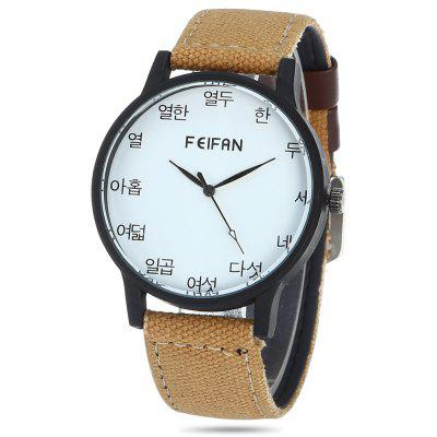 FEIFAN F044 Unisex Quartz Watch