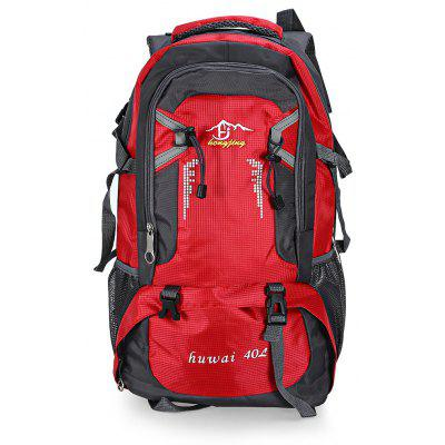 HONGJING 3603 Nylon 40L Camping Mountaineering Backpack