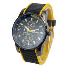 27% OFF Cool Men Wrist Watch Analog with Round Dial Rubber Watch Band
