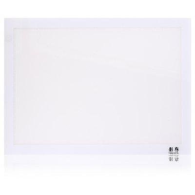 Yingcun RH - A4B A4 Plus USB LED Light Pad Copy Board