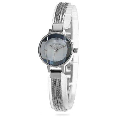 WeiQin W4833 Quartz Watch