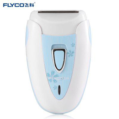 FLYCO FS7208 Lady Cordless Wet Dry Washable Electric Shaver