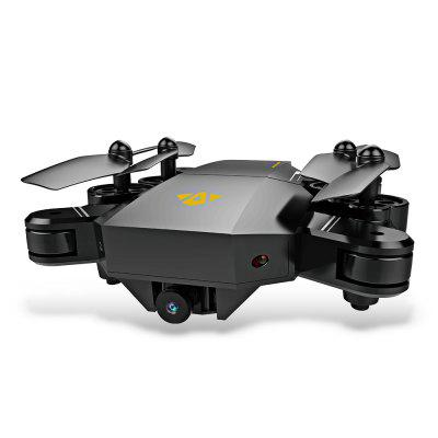 Special price for TIANQU XS809W Foldable RC Quadcopter