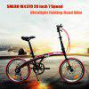 SMLRO MX370 20 inch 7 Speed Ultralight Folding Road Bike - RED WITH BLACK
