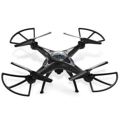 SKRC DM96 RC Quadcopter - RTF
