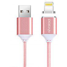 POFAN P11 8 Pin USB Cable