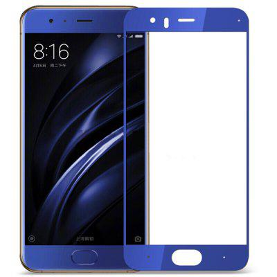 ASLING Screen Film for Xiaomi Mi 6