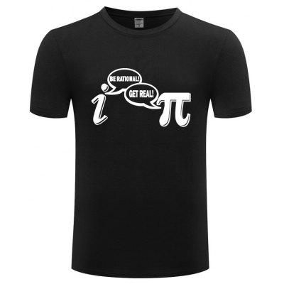 Buy Men Short Sleeve Casual T Shirt, BLACK, 3XL, Apparel, Men's Clothing, Men's T-shirts, Men's Short Sleeve Tees for $14.05 in GearBest store