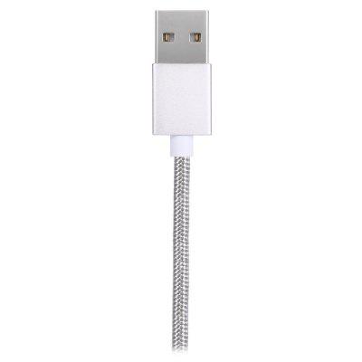 UNIVEL Micro USB Data CableChargers &amp; Cables<br>UNIVEL Micro USB Data Cable<br><br>Brand: UNIVEL<br>Cable Length (cm): 100cm<br>Interface Type: USB 2.0, Micro USB<br>Material ( Cable&amp;Adapter): Nylon, Aluminum Alloy<br>Package Contents: 1 x 100cm USB Cable, 1 x Storage Bag<br>Package size (L x W x H): 18.00 x 13.00 x 4.00 cm / 7.09 x 5.12 x 1.57 inches<br>Package weight: 0.0730 kg<br>Product weight: 0.0490 kg<br>Type: Cable